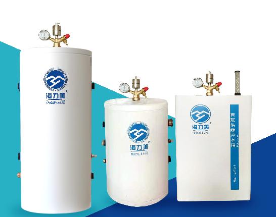 煤改電空氣能承壓緩沖水箱