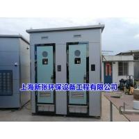 上海豪華廁所出租公司_空調移動廁所_空調衛生間