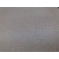 黄布纹多层生态板/实木杨桉多层18厘