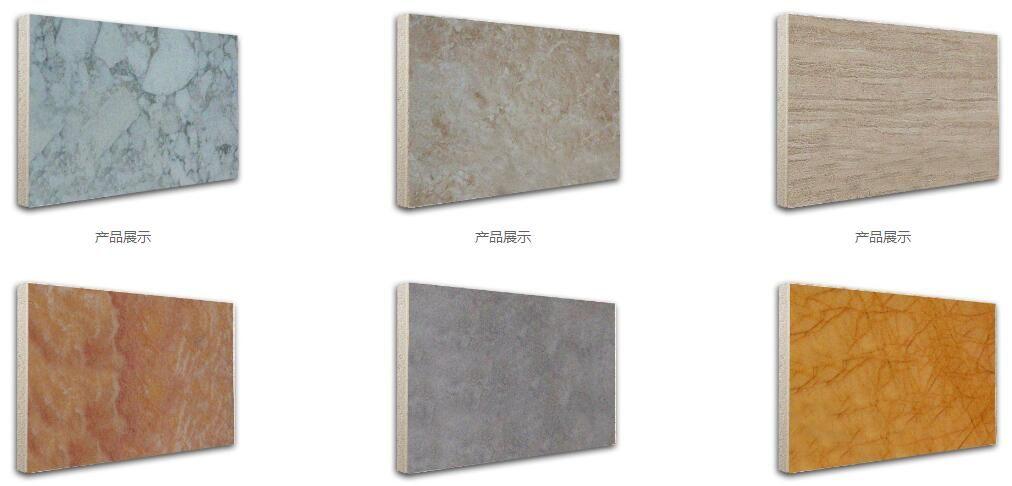 有釉面发泡陶瓷保温装饰一体板