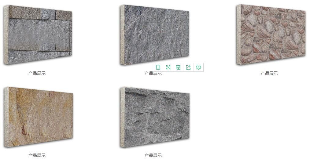 微孔发泡陶瓷装饰保温板