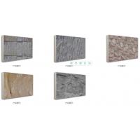 轻质石材保温装饰一体板(有釉面发泡陶瓷保温装饰一体板)