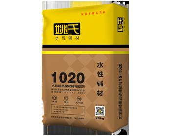 安徽瓷砖粘结剂 合肥瓷砖粘结剂