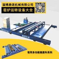 磚廠運轉設備訂制-山東磚廠運轉設備-磚窯運轉液壓頂推機-地爬