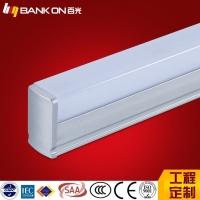 T5大方管一体化中间出线家装商业办公适用LED支架一体化