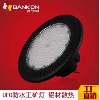 UFO飞碟工矿灯仓库车间体育馆户外照明LED工矿灯
