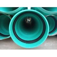 dn160mmPVC-UH地埋低压排污管