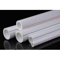 聚丙烯(PPR)冷热水管