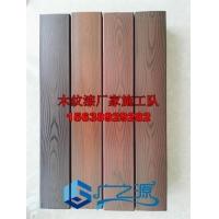 金属木纹漆施工,木纹漆钢管上做效果钢结构仿木纹
