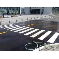 新一代马路划线漆批发/机场、停车场、仓库、路面标线专用涂料