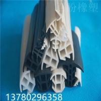 三元乙丙发电板填缝橡胶太阳能光伏板密封条