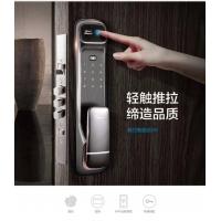 美的X6智能指纹门锁