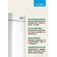 美的空氣能熱水器
