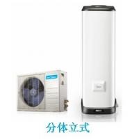 家用中央空氣能熱水機
