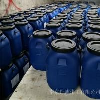 南京供應建筑防水用醋酸乙烯-乙烯共聚乳液