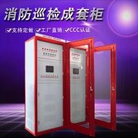 浙江迪能电气专业生产制造消防巡检柜