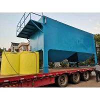 高品質超聲波清洗廢水排放處理設備