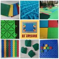 西安学校运动场拼装地板