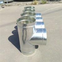 广东通畅 供应环保镀锌螺旋风管白铁风管配件三通弯头加工