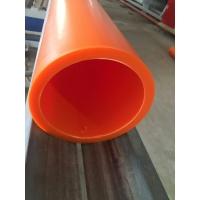mpp聚丙烯大口径250*10mpp电力管欢迎加单生产