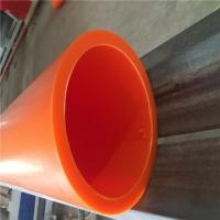 改性聚丙烯纯原料mpp非开挖电缆保护管