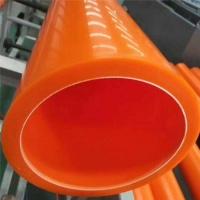 批發銷售mpp電力管DN250大口徑mpp拉管現貨秒發