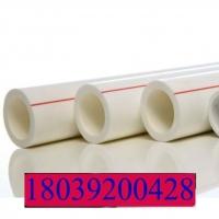PPR热熔管,20.25.32做PPR花边管件