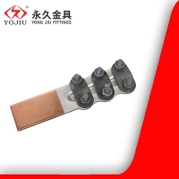 铜铝设备线夹SLG-4 过渡螺栓型线夹