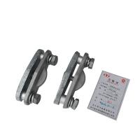 母线固定金具MNP-102 铜排固定