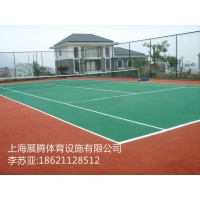 上海展腾体育设施有限公司