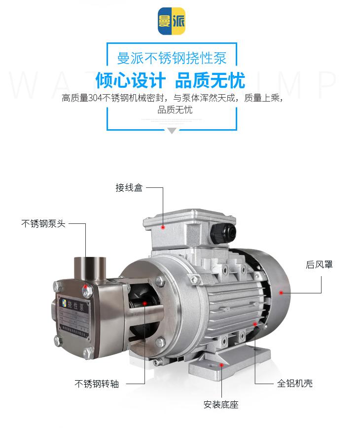 304不銹鋼防爆泥漿泵氣液泵氣液泵自吸泵高吸程