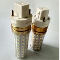 LED横插灯_G24横插灯_LED横插节能灯
