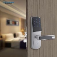 深圳創佳品牌LS-8015L 公寓智能鎖