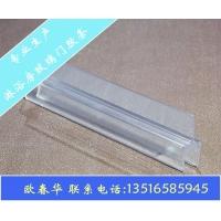 PC高透防水胶条 浴室玻璃门淋浴房挡水胶条