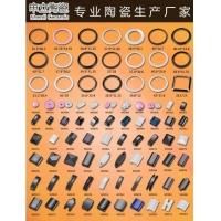 湯斯敦陶瓷配件 手表圈口 手鏈帶粒 陶瓷戒指等飾品加工