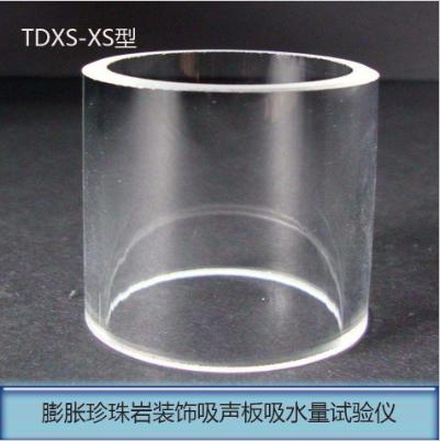 天枢星牌TDXS-XS型膨胀珍珠岩装饰吸声板吸水量试验仪