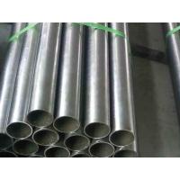 镀锌管厂家批发、镀锌管价格优惠、装货快、现货库存