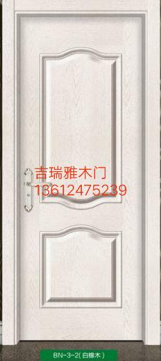 钢木门,铝合金门,卫浴门,烤漆门一站式厂家