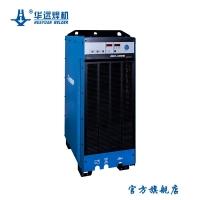 华远焊机 ZDE7-1200HD 逆变式交直流弧焊电源  多