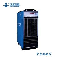 华远焊机 ZDE7-1200HD 逆变式交直流弧焊电源