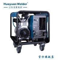 HuayuanWelder逆变式空气等离子切割机 压缩空气冷
