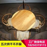 实木大板原木大板, 胡桃木茶桌
