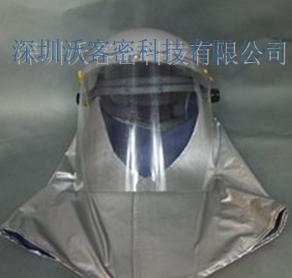 紫外线防护服 杀菌灯UV灯防护服 紫外线辐射防护