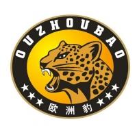 欧洲豹水漆诚招广西南宁市总代理