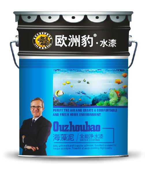 欧洲豹海藻泥全能净水漆