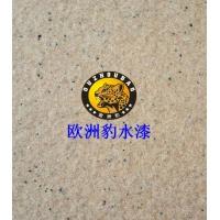 欧洲豹硅丙真石漆