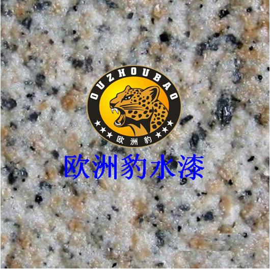 欧洲豹水漆诚招云南省昆明市代理加盟商