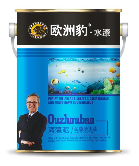 德国欧洲豹海藻泥全能净水漆
