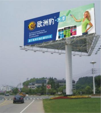 广东涂料——欧洲豹儿童漆无添加净味水漆