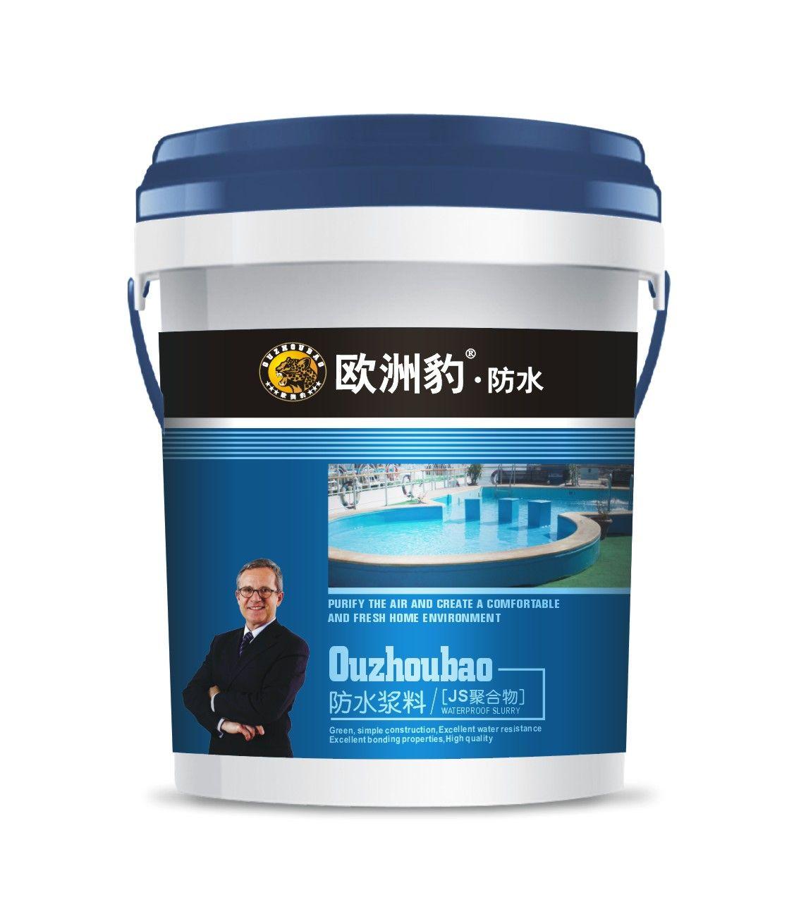 广东涂料——欧洲豹JS聚合物防水浆料